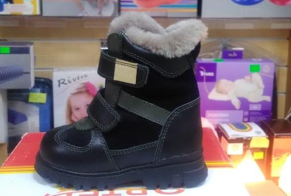 Детские зимние ортопедические ботинки Ortek 70507