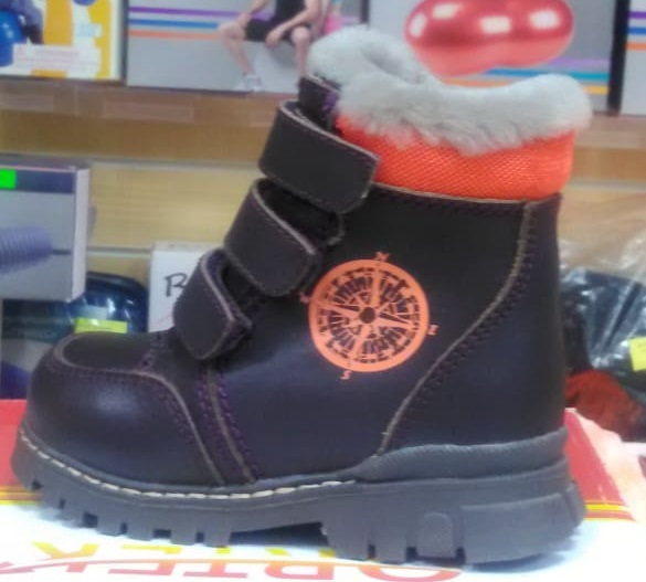Детские зимние ортопедические ботинки Ortek 65095 темно-коричневые/оранжевые