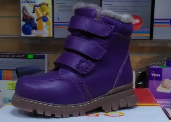 Детские зимние ортопедические ботинки Ortek 65095 темно-сиреневые