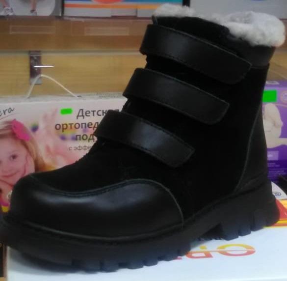 Детские зимние ортопедические ботинки Ortek 65095 черные натуральная кожа + спилок