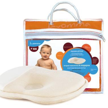 Подушка с эффектом памяти для детей от рождения до года. 23х25 см LUOMMA LUMF-505